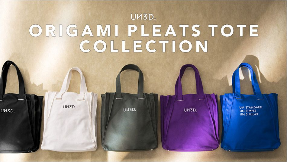 ORIGAMI PLEATS TOTE COLLECTION